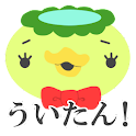 uitan clock icon