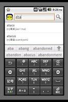 Screenshot of 英华词典