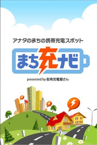 石川直オフィシャルホームページ - naoki ishikawa - official web