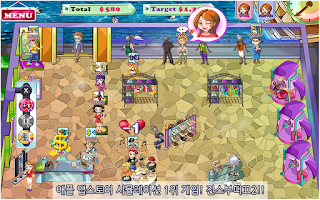 Screenshot of Jean's Boutique2