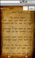 Screenshot of Shrimad Bhagwad Geeta Marathi