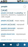 Screenshot of Eng-Rus Dictionary FREE