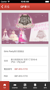 Girls Party appli. - screenshot