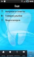 Screenshot of Dental implants
