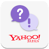 Download Yahoo!知恵袋 無料Q&Aアプリ APK for Laptop