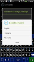 Screenshot of Japanese Keyboard for iKey