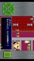 Screenshot of ガイラルディア4