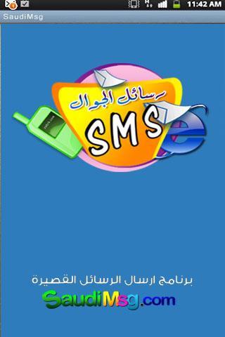 SaudiMsg