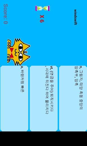 英語のチャンピオン(韓国語)
