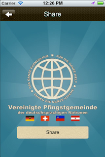 UPC - German Speaking Nations - screenshot