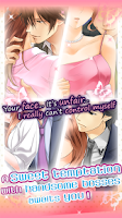 Screenshot of 【Office Lover】dating games