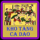 App Ca Dao - Tuc Ngu - Thanh Ngu APK for Windows Phone