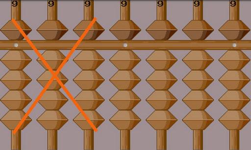 Abacus Soroban Lite