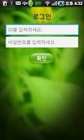 Screenshot of Hi-call