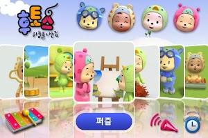 Screenshot of 후토스 VOD 4탄 (시즌 1, 40~52화)