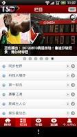 Screenshot of 天地电视