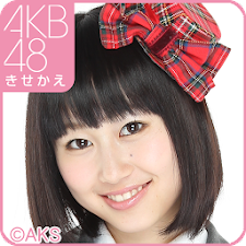 AKB48きせかえ(公式)小林香菜-TP-
