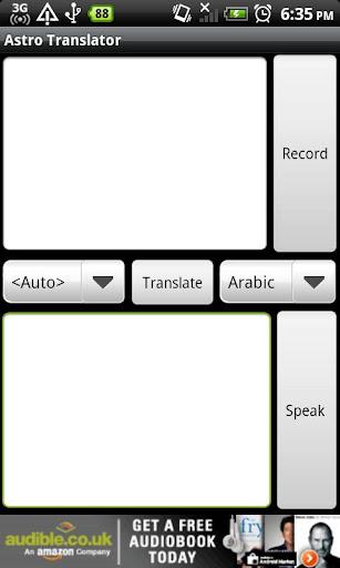 Astro Translator