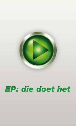 EP:Winkel