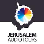 Jerusalem Old City Audio Tours icon