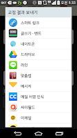 Screenshot of 한국어 맞춤법 문법 검사기
