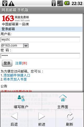 无忧直通车 工具 App-愛順發玩APP