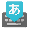 Download Google Japanese Input APK to PC