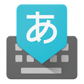 App Google Japanese Input APK for Kindle
