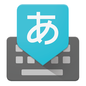 Download Download Google Japanese Input for PC on Windows and Mac for Windows Phone