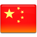 Chinese Flag Sticker Widget icon