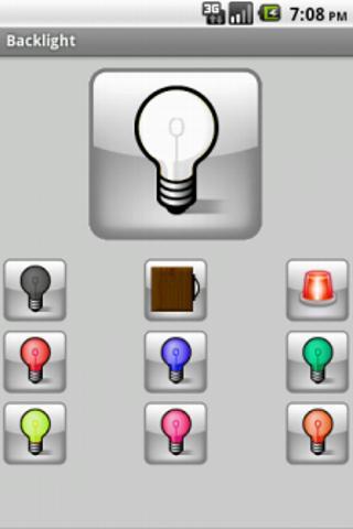 【免費工具App】Backlight-APP點子