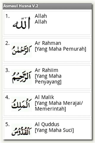 asmaul-husna-99-nama-allah for android screenshot