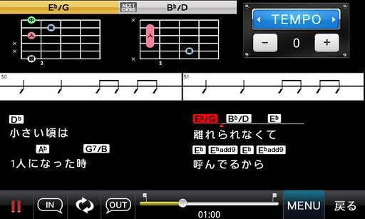 ギタースコア見放題 ギタナビJOYSOUND|玩音樂App免費|玩APPs