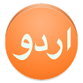 View in Urdu Font APK for Bluestacks