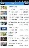 Screenshot of TVPlayer