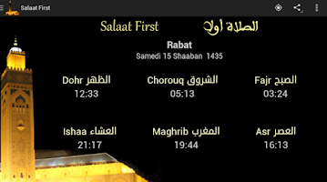 Screenshot of Salaat First