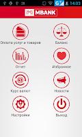 Screenshot of MBANK UZCARD
