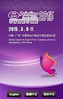 Screenshot of Printing South China