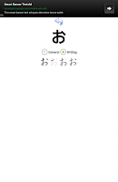 Screenshot of Kana (Hiragana & Katakana)