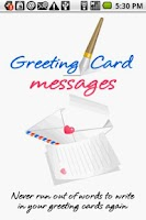 Screenshot of Sweet Card Messages