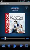 Screenshot of Толстой ОТРОЧЕСТВО Аудиокнига
