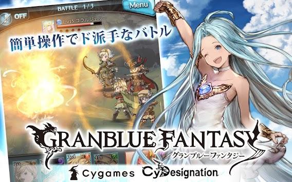 فانتزی بزرگ آبی apk screenshot