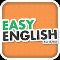 EBS FM Easy English(2012.3월호)