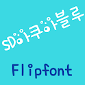 SDAquaBlue Korean FlipFont icon