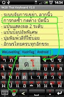 Screenshot of 9420 Thai Keyboard