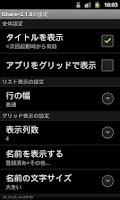Screenshot of !Share+