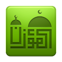 Al-Moazin (Prayer Times) icon
