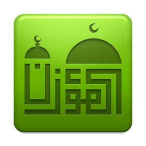 Cover art Al-Moazin (Prayer Times)