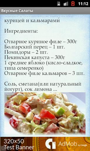 Простые вкусные рецепты пошаговое