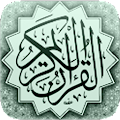 App Quran - Mushaf Tajweed APK for Kindle